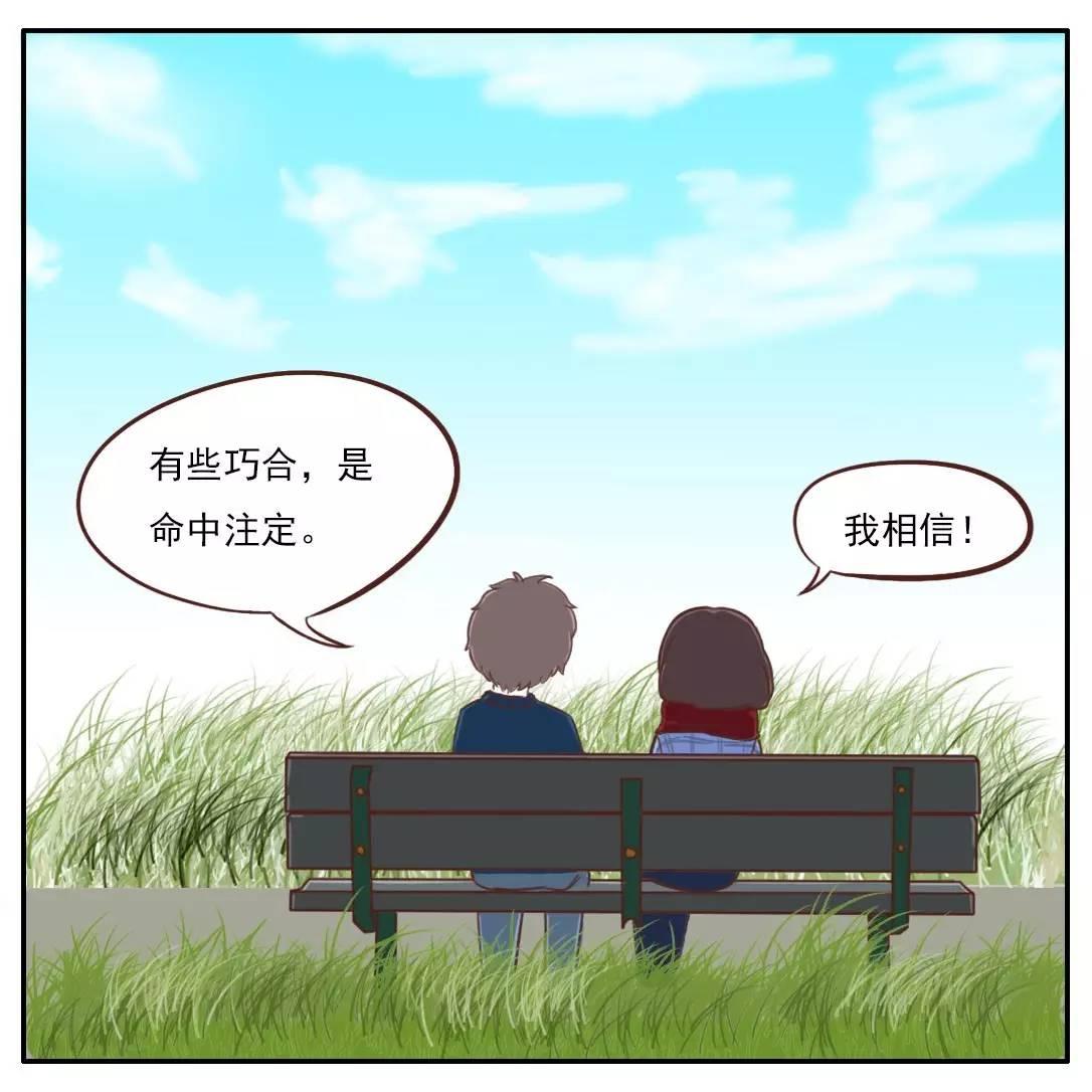 src=http___image.biaobaiju.com_uploads_20190723_21_1563888993-qdLXtYFDnO.jpeg&.jpg